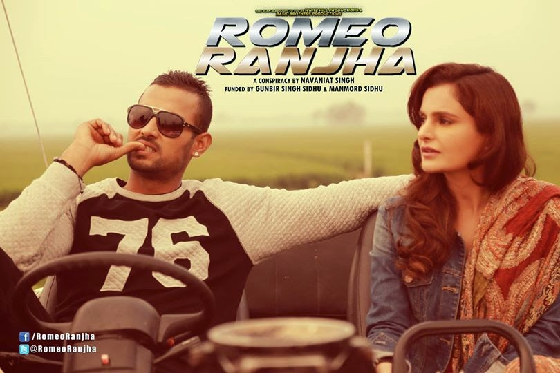 Garry sandhu pictures, images.