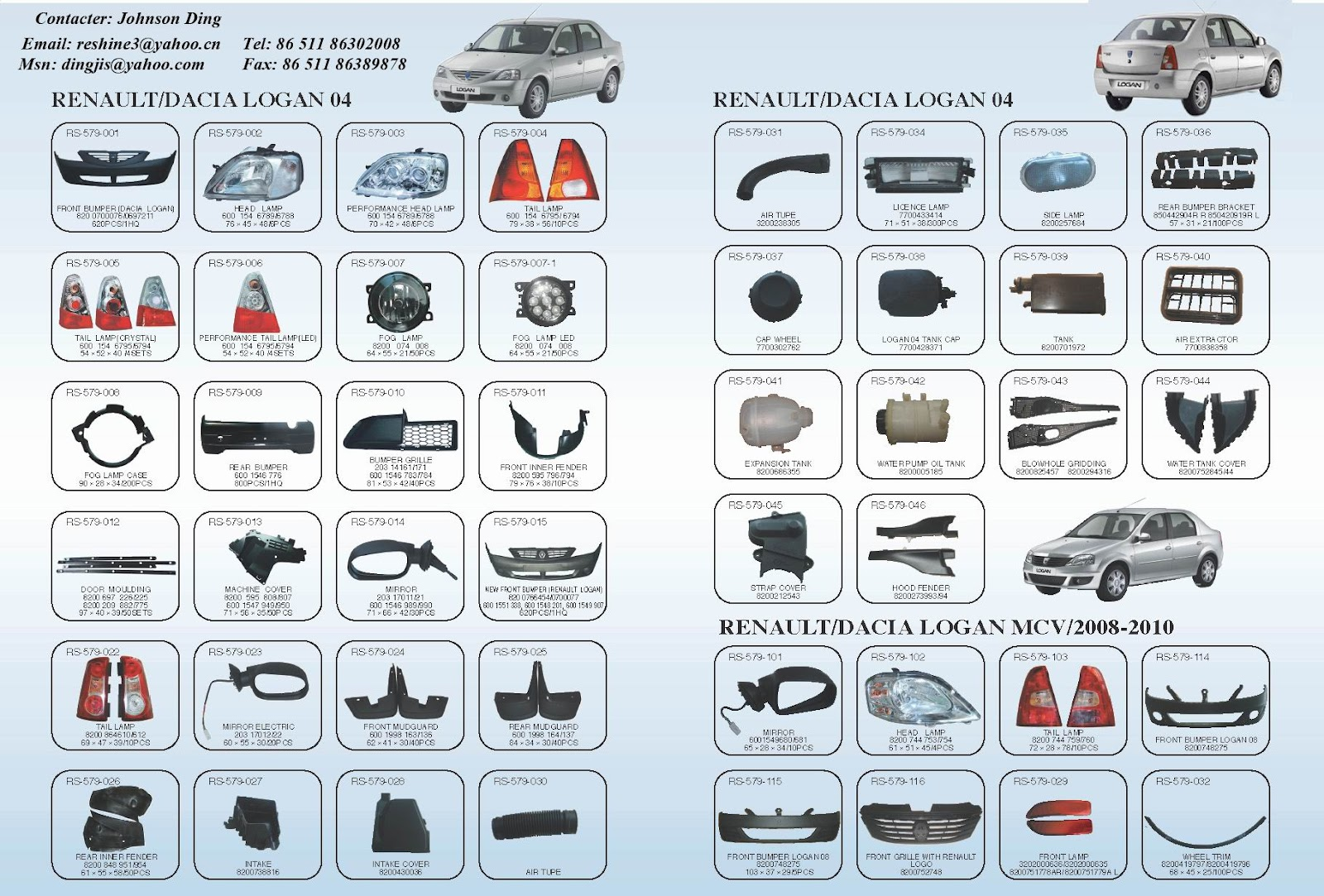 car exterior parts diagram with names capacitor wiring ac 2002 jeep liberty power steering free