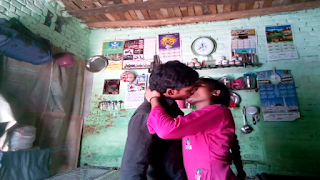 Village Girl and Boy kissing MMS