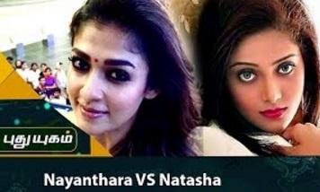 Nayanthara Vs Natasha Doshi | First Frame | Puthuyugam Tv