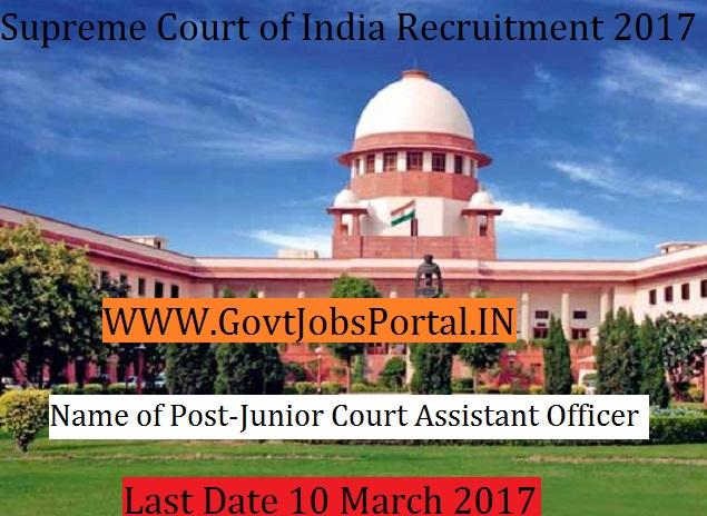 Supreme Court Of India Recruitment 2017 57 Junior Assistant