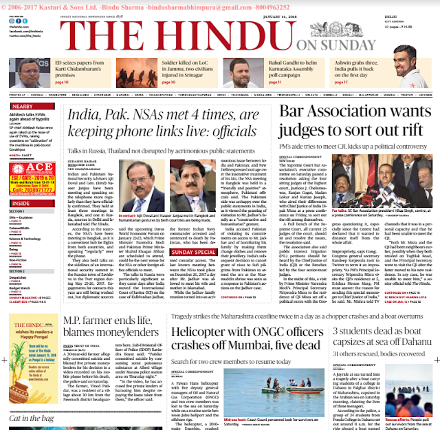 The Hindu News Epaper 14th Jan 2018 PDF Download Online Free
