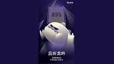 REDMI K20 SPECS LEAK AHEAD OF OFFICIAL ANNOUNCEMENT