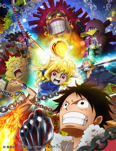 Ver One Piece: Heart of Gold (2016) Online