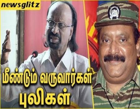Kasi Ananthan Speech About Viduthalai Pulikal | LTTE