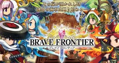 Brave Frontier Mod Apk Download
