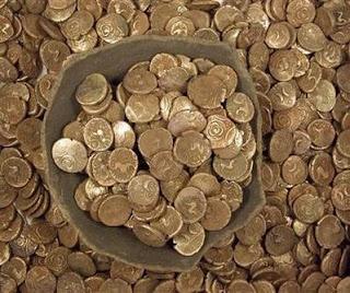 Donaciones romanas