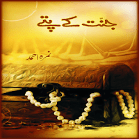Jannat-K-Pattay-Full-Novel-v1-(Latest)-APK-for-Android-Free-Download