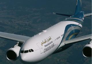 Source: Oman Air. Oman Air plane.