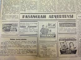 Seni Reklame