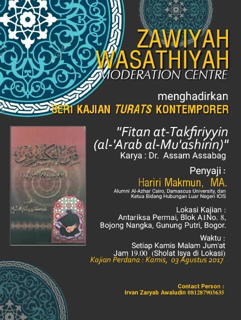 """Seri Kajian  Turats Kontemporer, """"Fitan at-Takfiriyyin (al-'Arab al-Mu'ashirin)"""" Karya: Dr. Bassam Assabag"""