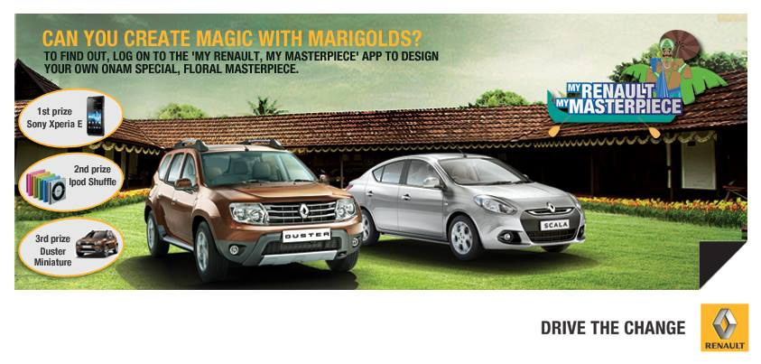 Win free car contest india