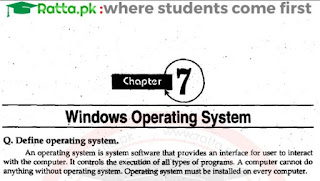 1st Year Computer Science Chapter 7 Notes pdf - ICS Part 1
