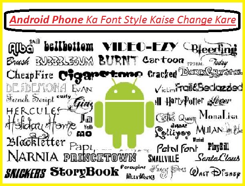 Android-Mobile-Ka-Font-Style-Kaise-Badle