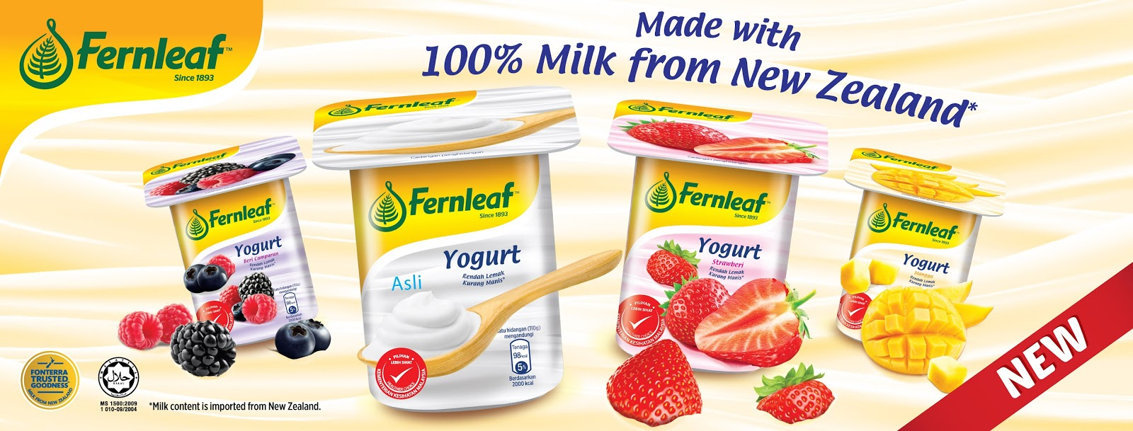 [Yogurt Review] New Fernleaf Low Fat and Less Sweet Goodness Yogurt.