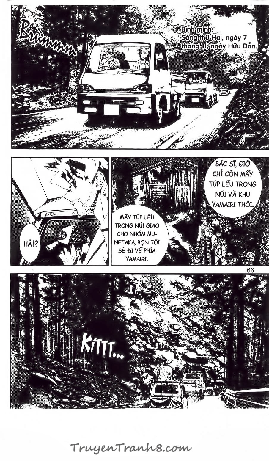Shiki chapter 40 trang 17