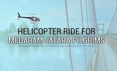 Helicopter Joy Ride to Medaram Jatara