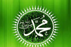 Ketampanan Nabi Muhammad SAW Tidak Membawa Fitnah