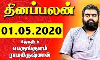 Raasi Palan 01-05-2020 | Dhina Palan | Astrology | Tamil Horoscope