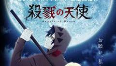 Satsuriku no Tenshi (11/16) (Mega)
