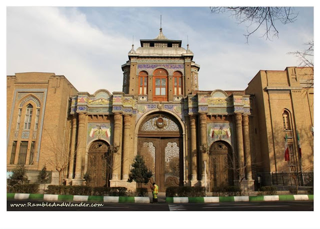 Iran: Gate of National Garden - Ramble and Wander