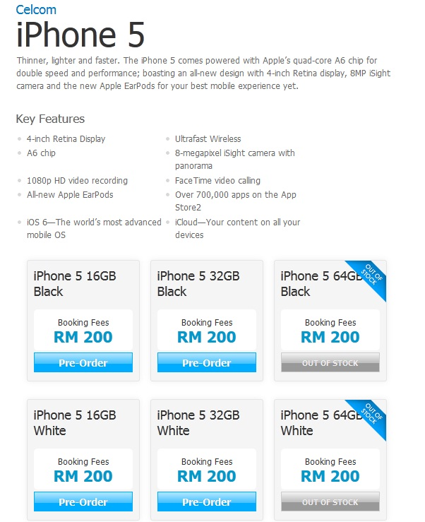 The previous pre-order list for iPhone 5, check out the latest pricing below!