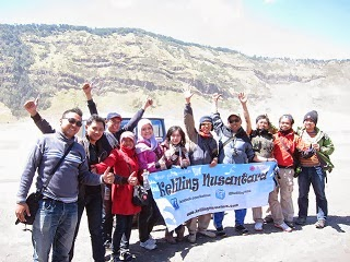 %name Taste the charm of the archipelago   Mt. Bromo and Madakaripuwa waterfall edition 2