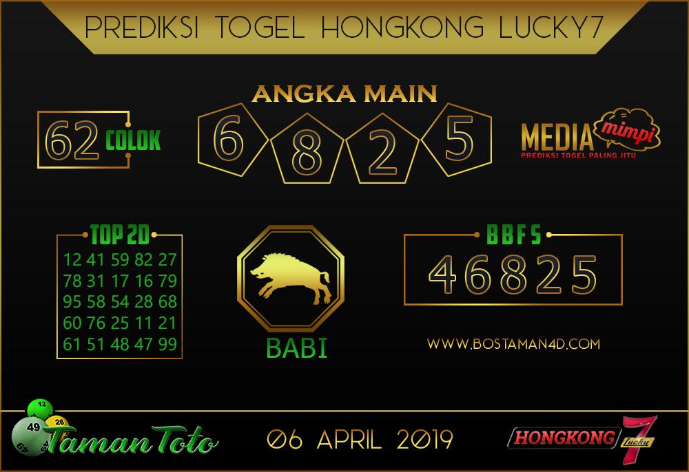 Prediksi Togel HONGKONG LUCKY 7 TAMAN TOTO 07 APRIL 2019
