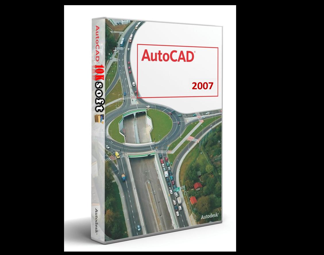 AutoCAD 2007 Free Download