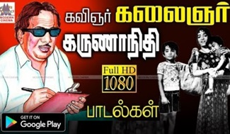 Kalaignar Karunanithi songs