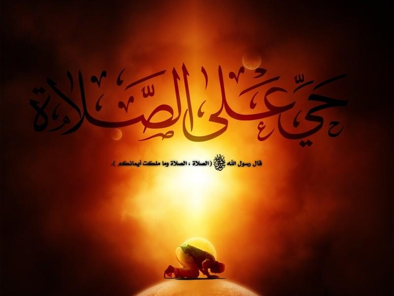 Read and Download Islamic Dua and Qurani Wazaif.: HD ...