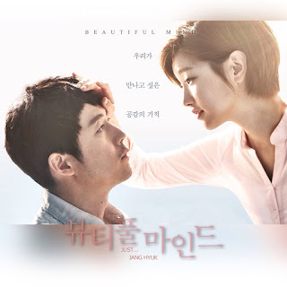 Beautiful Mind K-drama – Episódio 14
