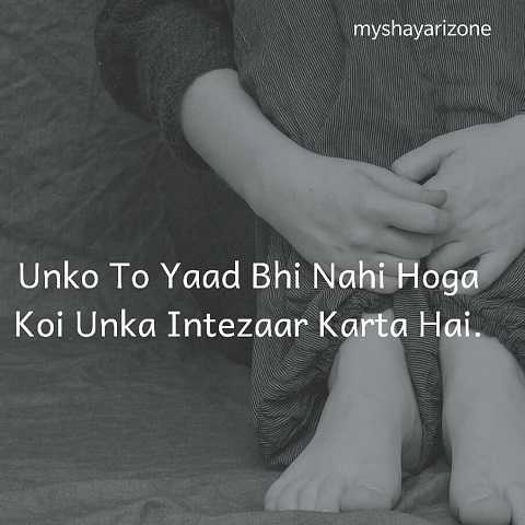 Heart Touching Sad Lines in Love