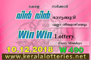 "keralalotteries.net, ""kerala lottery result 10 12 2018 Win Win W 490"", kerala lottery result 10-12-2018, win win lottery results, kerala lottery result today win win, win win lottery result, kerala lottery result win win today, kerala lottery win win today result, win winkerala lottery result, win win lottery W 490 results 10-12-2018, win win lottery w-490, live win win lottery W-490, 10.12.2018, win win lottery, kerala lottery today result win win, win win lottery (W-490) 10/12/2018, today win win lottery result, win win lottery today result 10-12-2018, win win lottery results today 10 12 2018, kerala lottery result 10.12.2018 win-win lottery w 490, win win lottery, win win lottery today result, win win lottery result yesterday, winwin lottery w-490, win win lottery 10.12.2018 today kerala lottery result win win, kerala lottery results today win win, win win lottery today, today lottery result win win, win win lottery result today, kerala lottery result live, kerala lottery bumper result, kerala lottery result yesterday, kerala lottery result today, kerala online lottery results, kerala lottery draw, kerala lottery results, kerala state lottery today, kerala lottare, kerala lottery result, lottery today, kerala lottery today draw result, kerala lottery online purchase, kerala lottery online buy, buy kerala lottery online, kerala lottery tomorrow prediction lucky winning guessing number, kerala lottery, kl result,  yesterday lottery results, lotteries results, keralalotteries, kerala lottery, keralalotteryresult, kerala lottery result, kerala lottery result live, kerala lottery today, kerala lottery result today, kerala lottery"