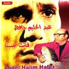 Abdelhalim Hafez-Fatite Ganebina