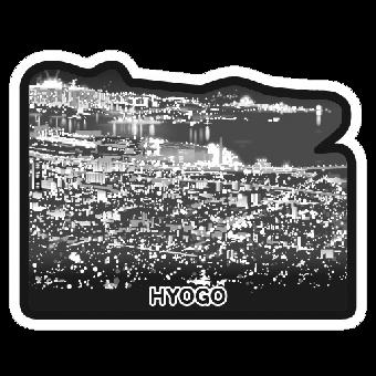 gotochi postcard 2016 panorama nocturne de Kobe