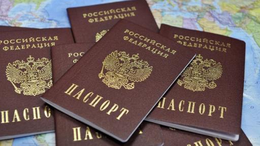 Изображение - Как получить гражданство рф для снг pass-rus3
