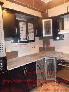 مطبخ الوميتال,مطبخ اسود,مطبخ الوميتال اسود,مطابخ الوميتال,الوميتال تك,مطابخ الوميتال تك