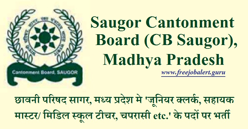 CB Saugor Recruitment 2018