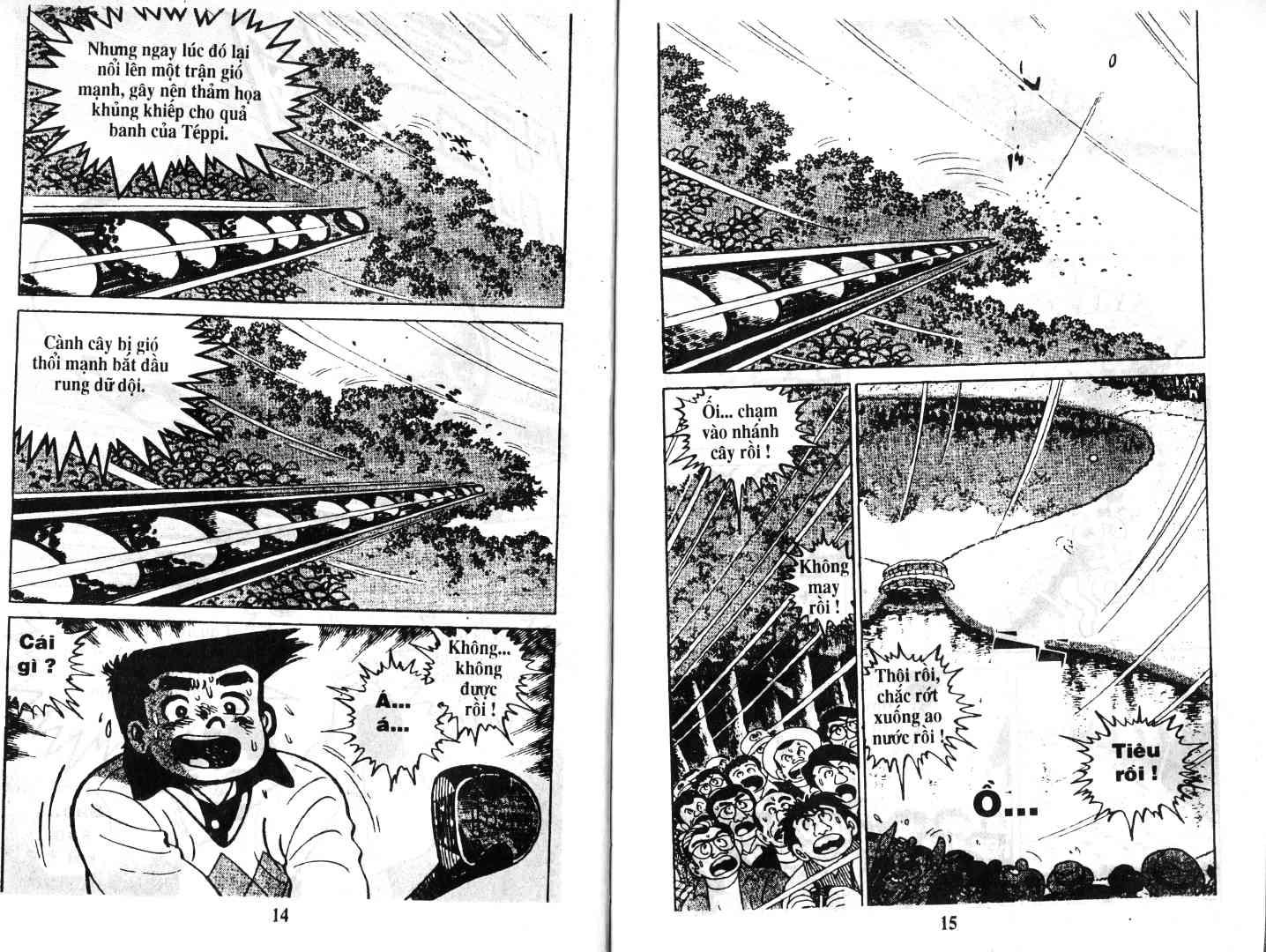 Ashita Tenki ni Naare chapter 48 trang 6