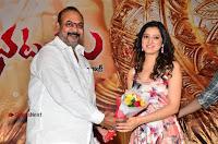 Rakshaka Bhatudu Telugu Movie Pre Release Function Stills  0037.jpg