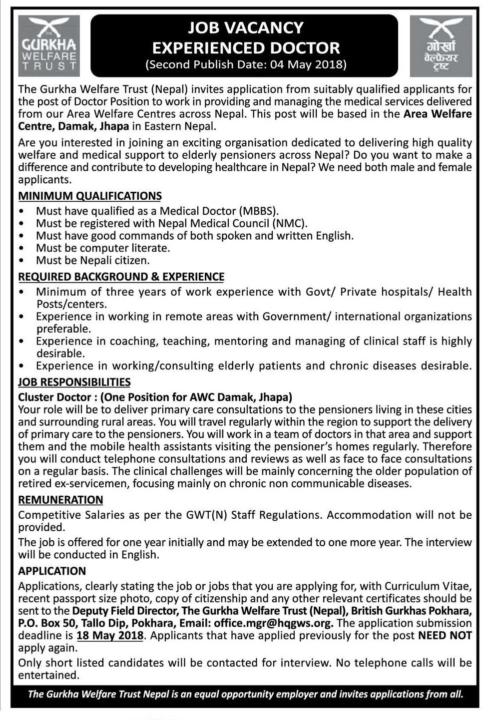 gurkha welfare trust vacancy