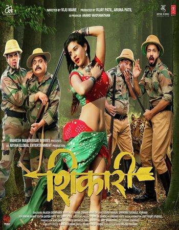 Shikari (2018) Marathi 720p HDTV x264 750MB Download