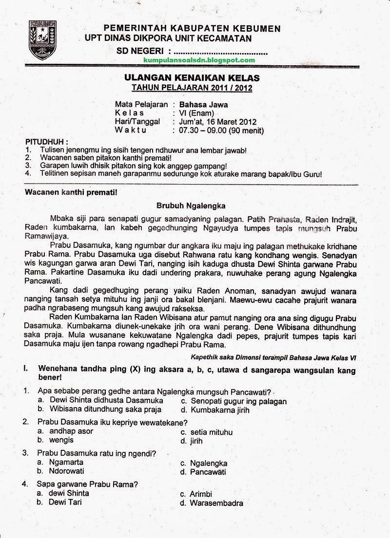 Latihan soal uas dan uts ips kelas 6. Kumpulan Soal Sd Soal Bahasa Jawa Ukk Kelas 6 Sd Semester Ta 2013 2014