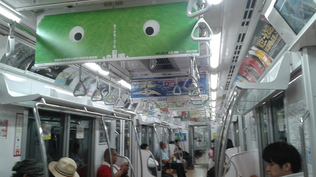 Vagón del metro de Tokio