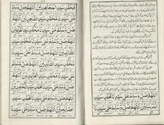 benefits of durood-e-fazil in urdu