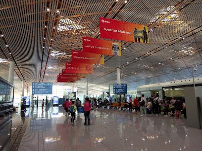 Пекирнский аэропорт