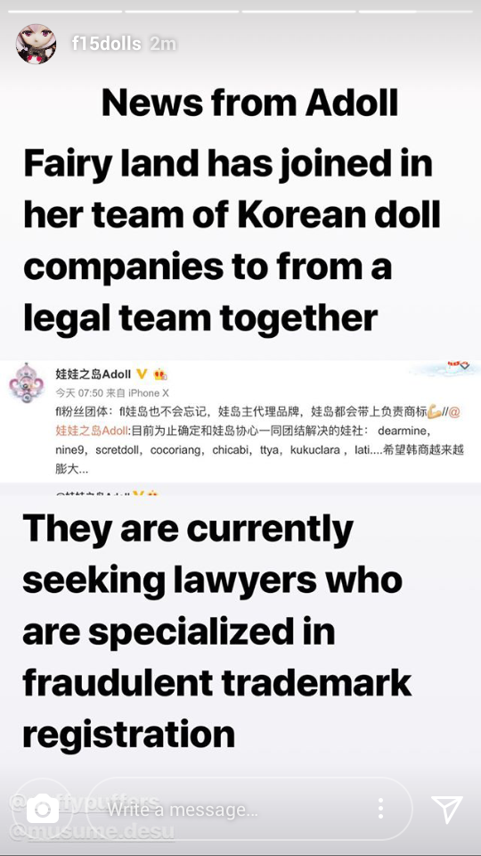 Adoll Weibo update about the unity of korean bjd against the Luo's trademark