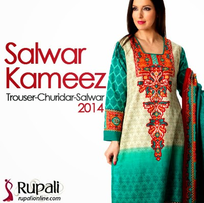 b9073e5016 If one says that Salwar suit is a pure South Asian dress, he/she would  probably right. Salwar kameez / Kamiz / Kamez is one of the most wearing  dresses ...