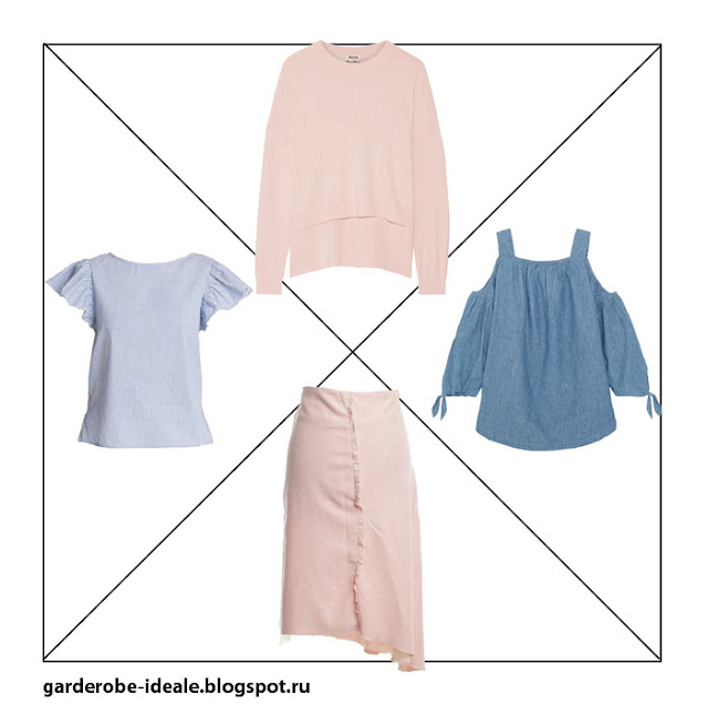 Розовая юбка, голубой топ и розовый свитер